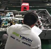 珠海某水厂400KW日本东芝变频器维修札记