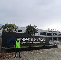 惠州云海镁业西门子280KW变频器维修