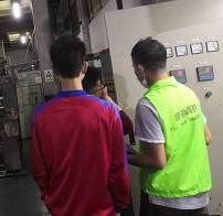 广州三垦变频器维修(绿源变频器替换维修机)